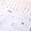 Adesivos-A.Craft-para-planner—Meu-planner8