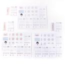 Adesivos-para-planner-não-datado-–-4º-trimestre-2020-(2)